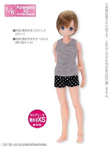 Azone ALB176-GRY PNXS Boys Tank Top Gray