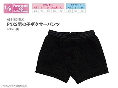 Azone ALB180-BLK PNXS Boys Boxer Pants Black