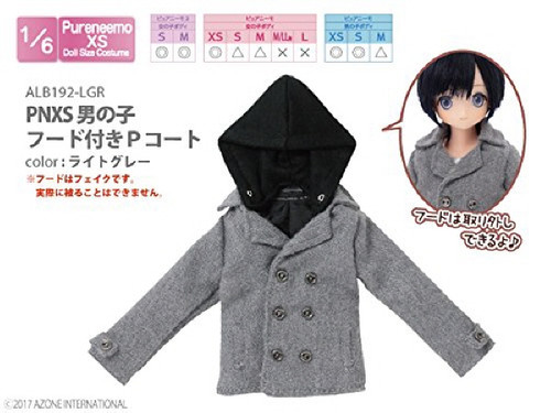 Azone ALB192-LGR PNXS Boys Hooded P Coat Light Gray