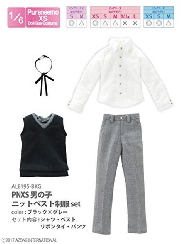 Azone ALB195-BKG PNXS Boys Knit Vest Uniform Set Black x Gray
