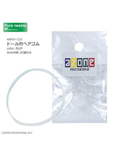Azone AMP091-CLR Hair Rubber For Doll Clear