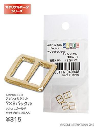 Azone AMP102-GLD Azone Original 7 x 8 Buckle Gold