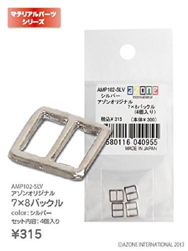 Azone AMP102-SLV Azone Original 7 x 8 Buckle Silver