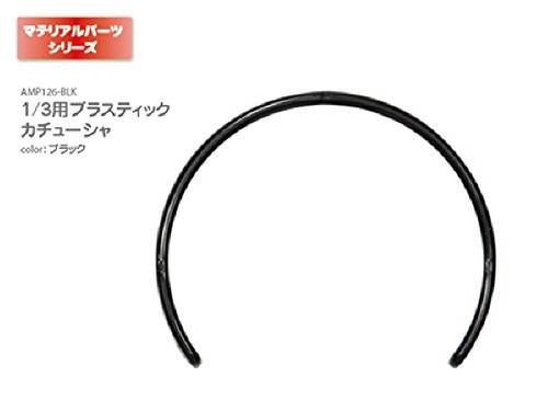 Azone AMP126-BLK 1/3 Plastic Headband Black