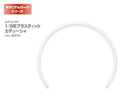 Azone AMP126-WHT 1/3 Plastic Headband White