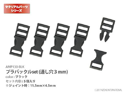 Azone AMP130-BLK Pravle Buckle Set (Through-Hole 3 mm) Black