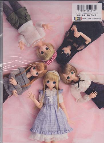 Azone AOG023-SPB Saarazu A La Mode Photo Book Vol.00 Saaraz Love Mode
