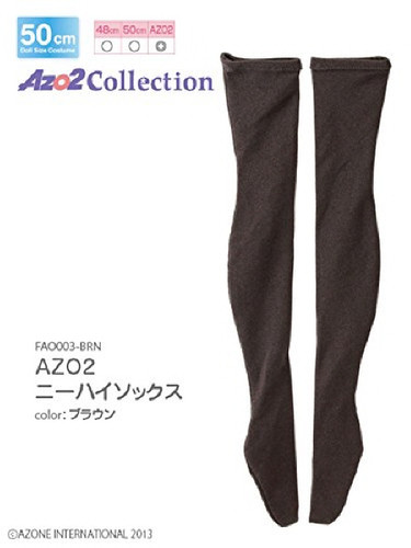 Azone FAO003-BRN Azo 2 Knee High Socks Brown