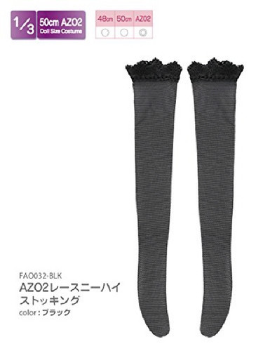 Azone FAO032-BLK Azo 2 Lace Knee High Stocking Black