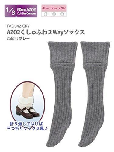 Azone FAO042-GRY Azo 2 Kushifuwa 2Way Socks Gray