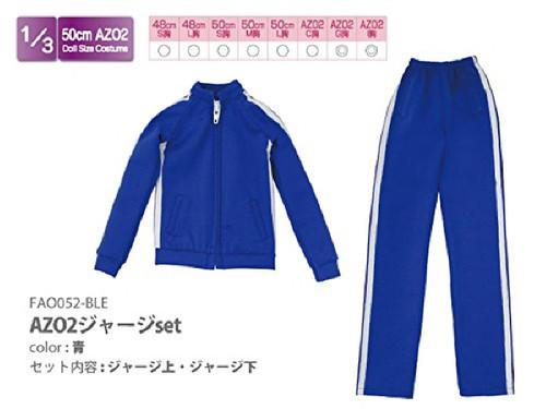 Azone FAO052-BLE Azo 2 Jersey Set Blue