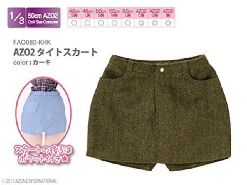 Azone FAO080-KHK Azo 2 Tight Skirt Khaki