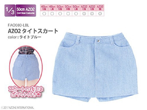 Azone FAO080-LBL Azo 2 Tight Skirt Light Blue