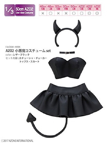 Azone FAO081-MBK Azo 2 Little Devil Costume Set Leather Black