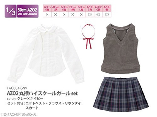 Azone FAO083-GNV Azo 2 Round Collar High School Girl Set Gray x Navy