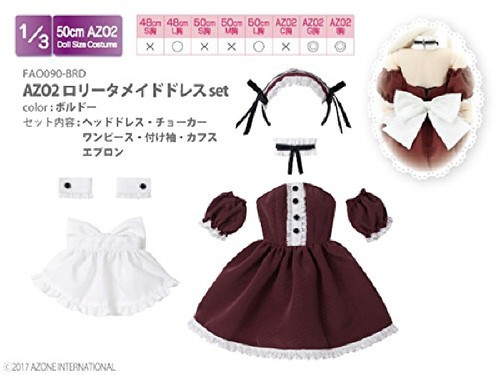 Azone FAO090-BRD AZO2 Lolita Maid Dress Set Bordeaux