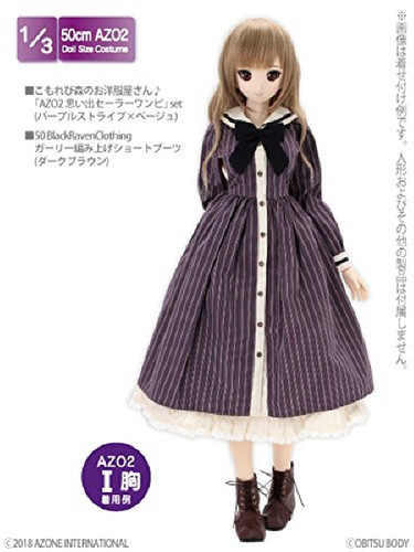 Azone FAO091-PSB AZO2 Memories Sailor Dress Set Purple Stripe x Beige