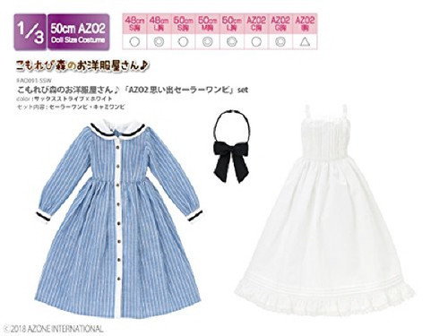 Azone FAO091-SSW AZO2 Memories Sailor Dress Set Sax Stripe x White