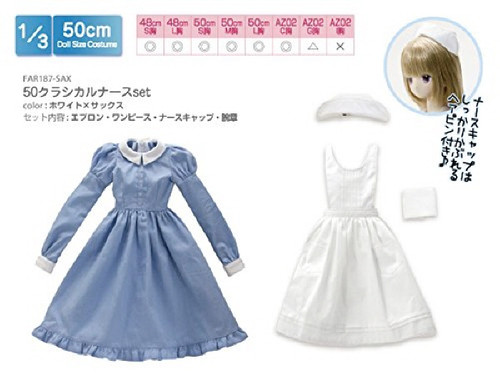 Azone FAR187-SAX for 50cm doll Classical Nurses Set White x Sachs