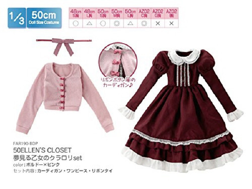 Azone FAR190-BDP for 50cm doll Dreaming Maiden's Clarion Set Bordeaux x Pink