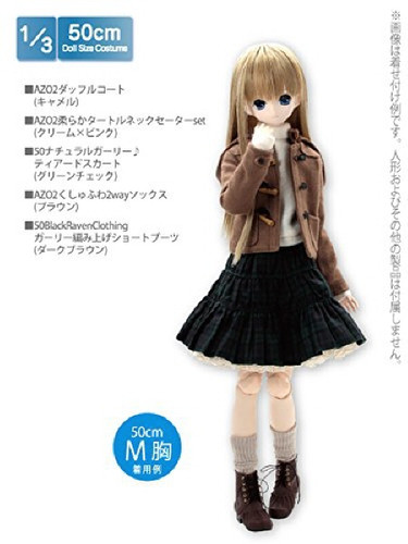 Azone FAR194-GRN for 50cm doll Natural Girly Tiered Skirt Green Check