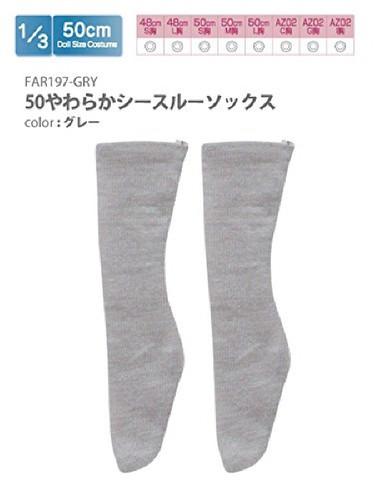 Azone FAR197-GRY for 50cm doll Soft See-Through Socks Gray
