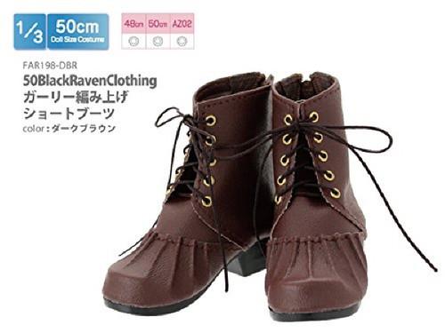 Azone FAR198-DBR for 50cm doll Girly Knitting Short Boots Dark Brown