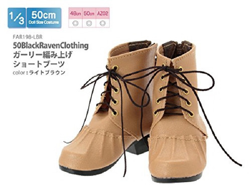 Azone FAR198-LBR for 50cm doll Girly Knitted Short Boots Light Brown