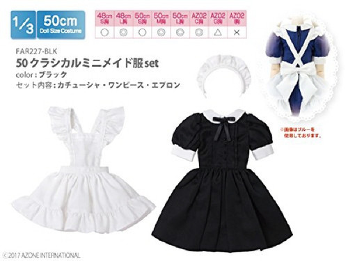 Azone FAR227-BLK 50cm doll Classical Mini Maid Clothes Set Black