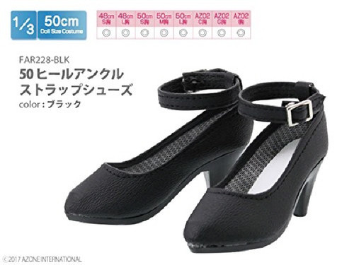 Azone FAR228-BLK 50cm doll Heel Ankle Strap Shoes Black