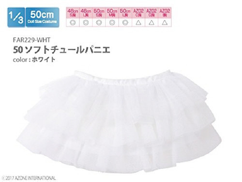 Azone FAR229-WHT 50cm doll Soft Tulle Pannier White