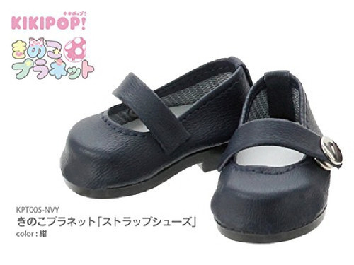 Azone KPT005-NVY Mushroom Planet 'Strap Shoes' Navy