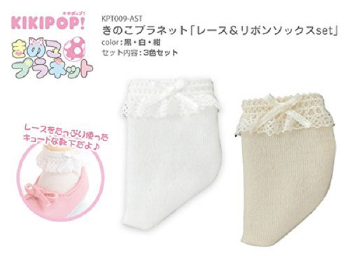 Azone KPT009-AST Mushroom Planet 'Lace & Ribbon Socks Set' White/Beige