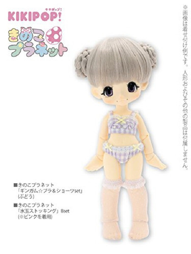 Azone KPT011-PPL Mushroom Planet 'Gingham Bra & Panties Set' Grape