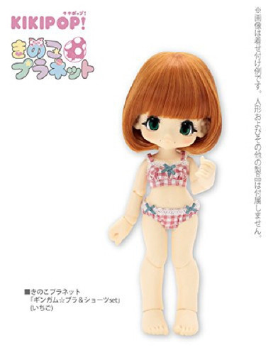 Azone KPT011-RED Mushroom Planet 'Gingham Bra & Panties Set' Ichigo