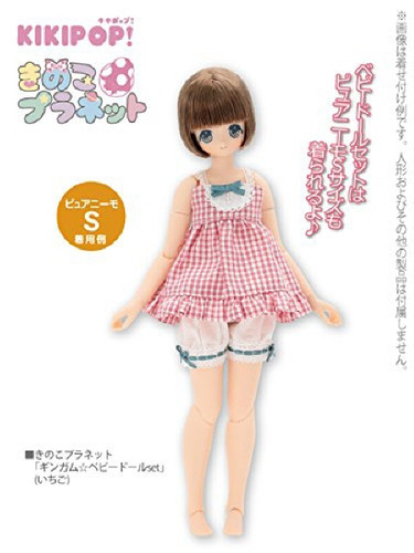 Azone KPT012-RED Mushroom Planet 'Gingham Baby Doll Set' Ichigo