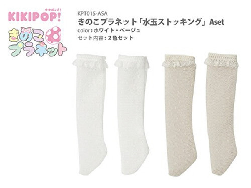 "Azone KPT015-ASA Mushroom Planet ""Dotted Water Stockings"" A Set White, Beige"