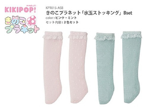 Azone KPT015-ASB Mushroom Planet 'Water Dots Stocking' B Set Pink, Mint
