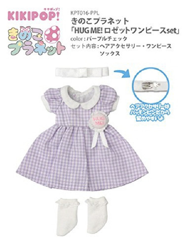 Azone KPT016-PPL Mushroom Planet 'Hug Me! Rosette One Piece Set' Purple Check
