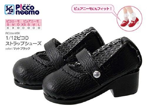 Azone PIC056-MBK 1/12 Pico D Strap Shoes Matte Black