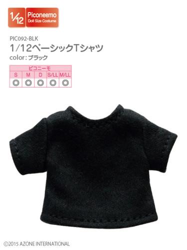 Azone PIC092-BLK 1/12 Basic T-shirt Black