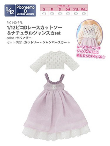 Azone PIC140-PPL 1/12 Pico D Lace Cut & Natural Junska Set Lavender