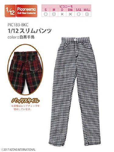 Azone PIC183-BKC 1/12 Straight Pants Black And White Zigzag