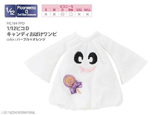 Azone PIC184-PPO 1/12 Pico D Candy Ghost Dress Purple x Orange
