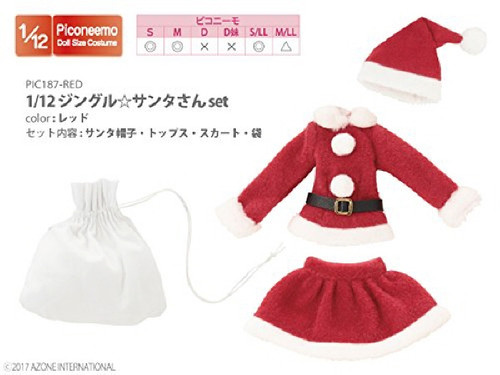 Azone PIC187-RED 1/12 Jingle Santa's Set Red