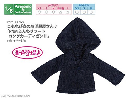 Azone PNM114-NVY PNM Fluffy Hood Cardigan II Navy