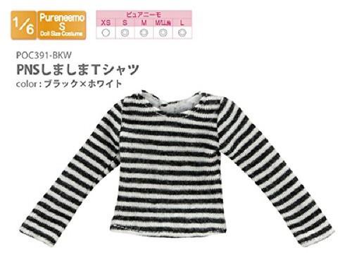 Azone POC391-BKW PNS Shimashima T-Shirt Black x White