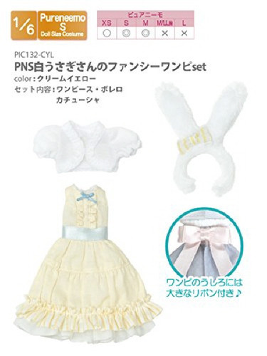 Azone POC392-CYL PNS White Usagi's Fancy One Piece Set Cream Yellow