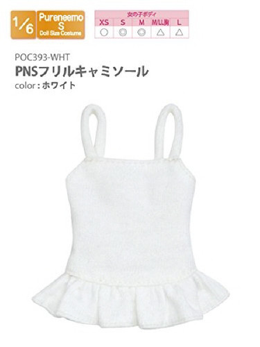 Azone POC393-WHT PNS Frilly Camisole White