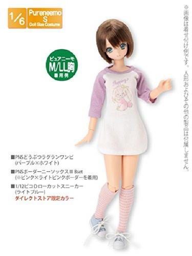 Azone POC404-PLW PNS Animal Raglan One Pie Purple x White